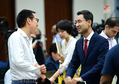 CHINE 3 Conférence de presse du 6 septembre 2019 tenue par lePorte-parole du Ministère des Affaires étrangères Geng ShuangW020190911376147956678