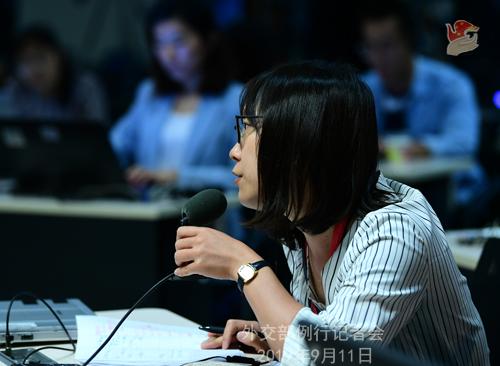 chine 4 Conférence de presse du 11 septembre 2019 tenue par la porte-parole du Ministère des Affaires étrangères Hua Chunying W020190911744113962190