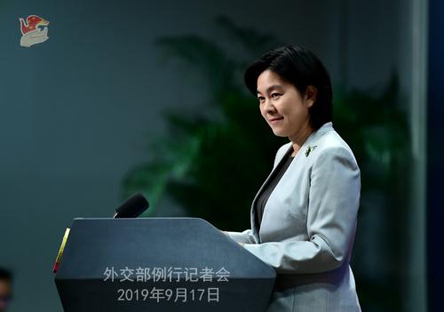 CHINE 5 Conférence de presse du 17 septembre 2019 tenue par la Porte-parole du Ministère des Affaires étrangères Hua Chunying W020190917798652018403