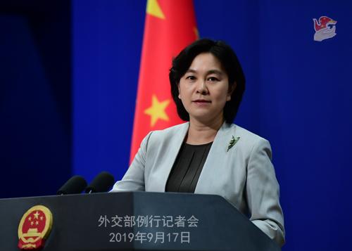 CHINE 6 Conférence de presse du 17 septembre 2019 tenue par la Porte-parole du Ministère des Affaires étrangères Hua Chunying W020190917798652016557