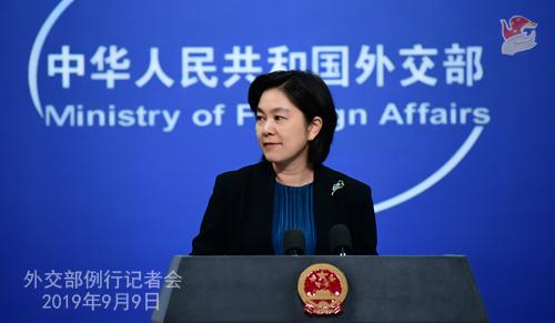 chine 6 Conférence de presse du 9 septembre 2019 tenue par la porte-parole du Ministère des Affaires étrangères Hua ChunyingW020190909691024252658