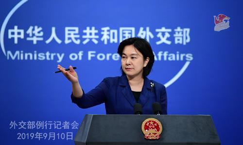 CHINE 9 .Conférence de presse du 10 septembre 2019 tenue par la Porte-parole du Ministère des Affaires étrangères Hua Chunying W020190910657500000972