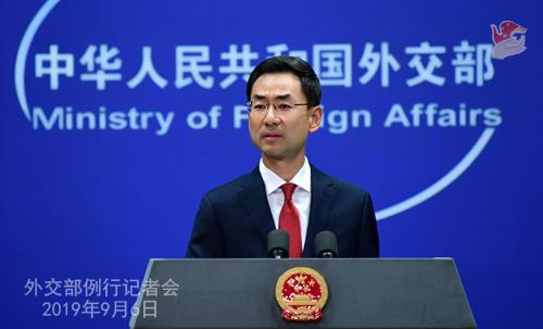 Conférence de presse du 6 septembre 2019 tenue par lePorte-parole du Ministère des Affaires étrangères Geng Shuang W020190911376147948780