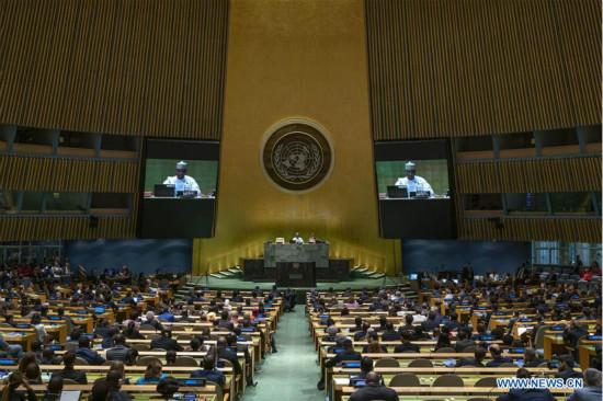 ONU 74ème SESSION 2019 SEPTEMBRE 24 FOREIGN201909180932000200712626229