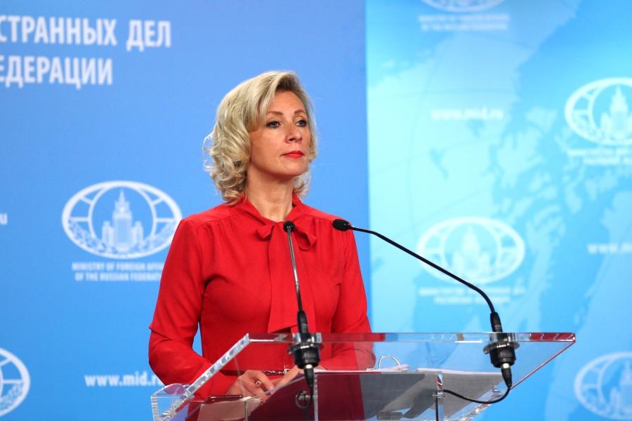 RUSSIE Conférence de presse de Maria Zakharova, porte-parole du Ministère russe des Affaires étrangères, Moscou, 20 septembre 2019 Брфиинг 20.09.jpg