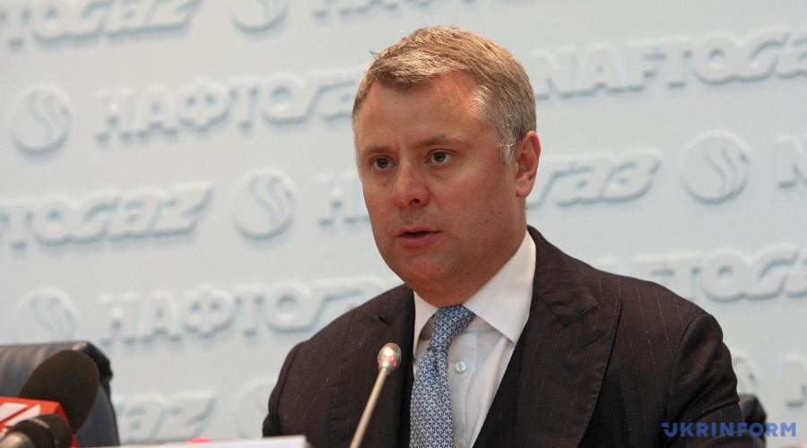 UKRAINE Le directeur exécutif du groupe «Naftogaz», Yuri Vitrenko 1557221727-414