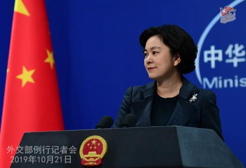 CHINE 1 21 octobre 2019 tenue par la porte-parole du Ministère des Affaires étrangères Hua Chunying W020191024607675306135