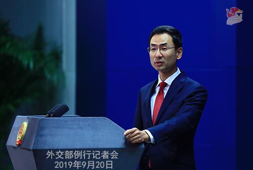 chine  1 Conférence de presse du 20 septembre 2019 tenue par le Porte-parole du Ministère des Affaires étrangères Geng ShuangW020190925401999896717.jpg