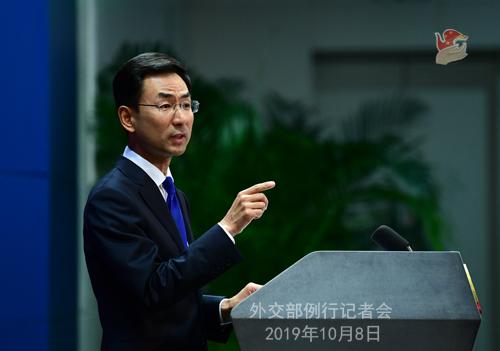 CHINE 5 DU 08.10.2019 W020191011393949851804