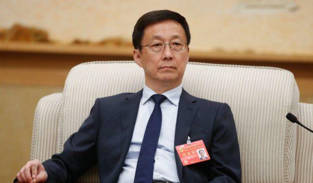 chine Han Zheng, 8d255e2295117031f0e8e242eaaa4cac