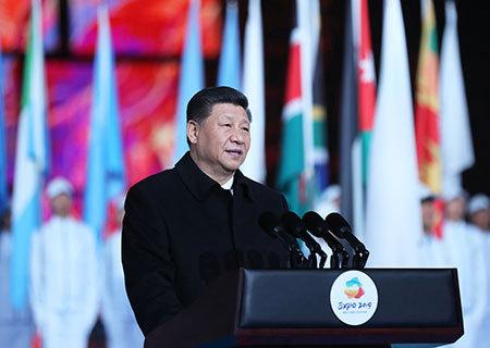 chine Le président Xi Jinping participe à l'ouverture de l'Exposition internationale horticole 2019 Beijing 4712b6a2-b347-4f21-9624-2fe46b58016d