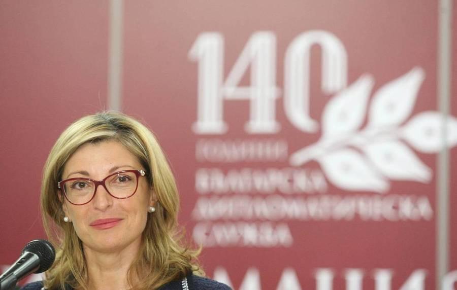 Ekaterina Zakharieva, 1234362