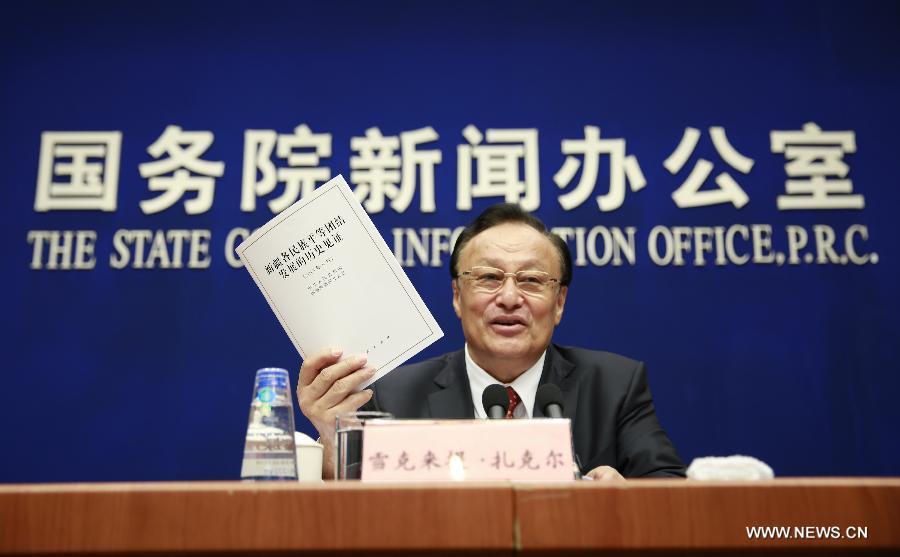 la Chine a publié sept livres blancs sur le Xinjiang 134655319_14430924413451n