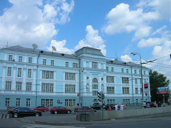 l'Académie diplomatique du Ministère russe des Affaires étrangères, 80_big