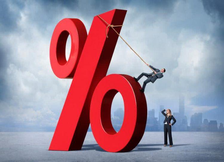 taux-d-interet-en-baisse-750x544