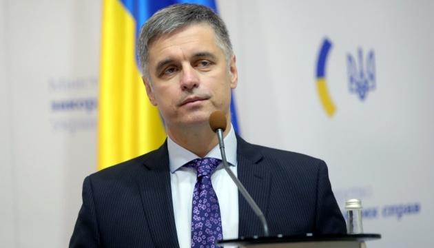 ukraine Affaires étrangères 630_360_1568024652-884