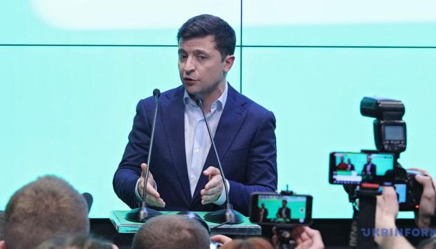 UKRAINE le Président ukrainien Vladimir Zelenski 630_360_1556975908-794