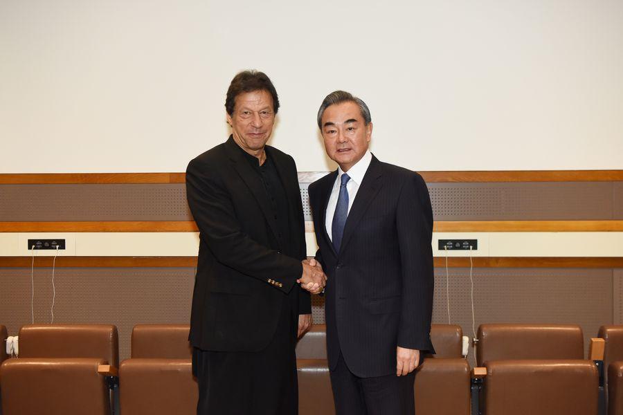 Wang Yi a rencontré le Premier ministre Imran Khan à New York138417286_15692896486951n