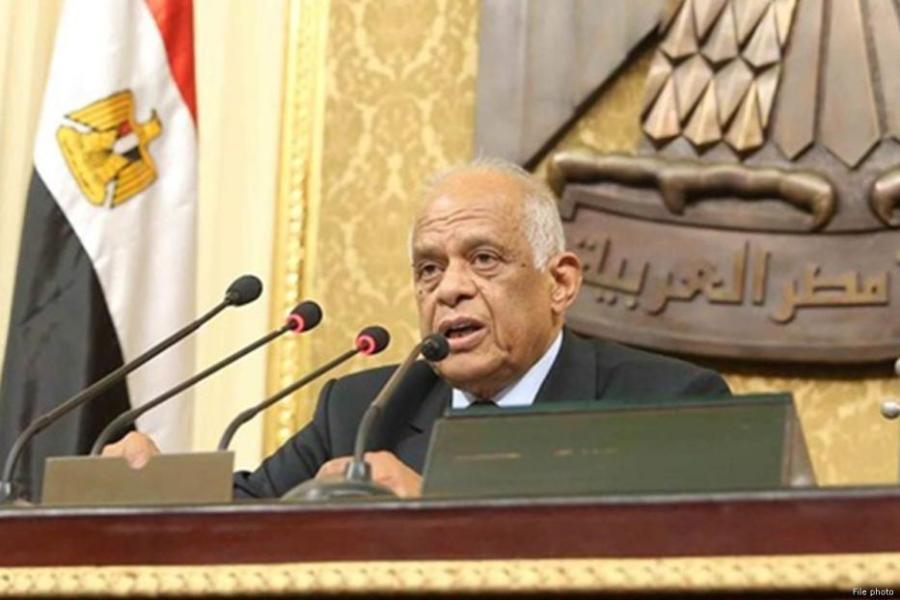égyptien Ali Abdel-Aal 2017_10_04-Egyptian-Parliament-Speaker-Ali-Abdel-Aalddddd