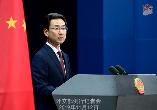 CHINE 1 B-- Conférence de presse du 12 novembre 2019 W020191115356087383507