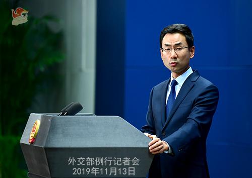 CHINE 1 C-- Conférence de presse du 13 novembre 2019 W020191113589941285563