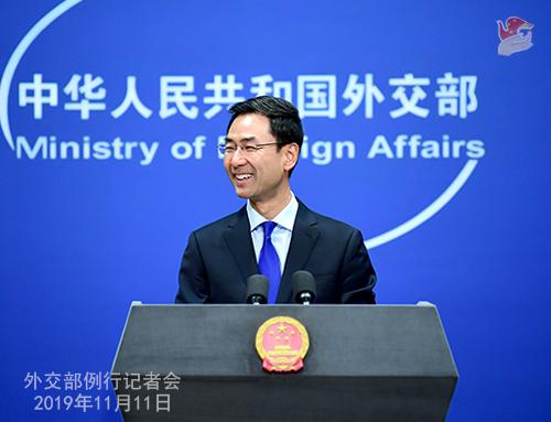 CHINE 1 Conférence de presse du 11 novembre 2019 W020191114377447856525