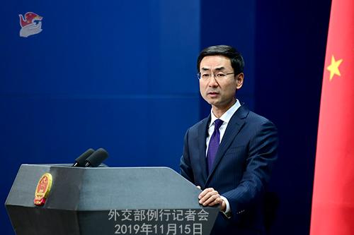 CHINE 1 Conférence de presse du 15 novembre 2019 W020191115616967964765