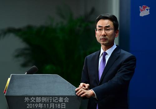 CHINE 1 Conférence de presse du 18 novembre 2019 W020191118670505887477