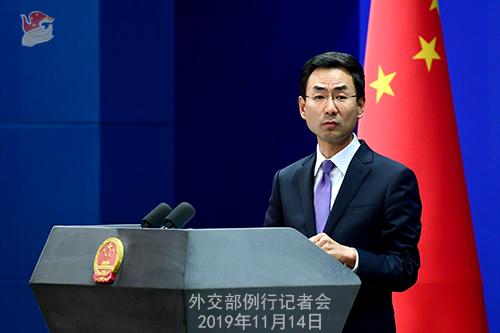 CHINE 1 D--Conférence de presse du 14 novembre 2019 W020191114627268365653