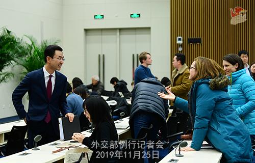 CHINE 18 DU 25-11-2019 ---W020191128381133815071