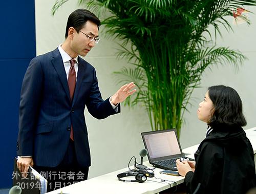 CHINE 2 B-- Conférence de presse du 12 novembre 2019 W020191115356087393611