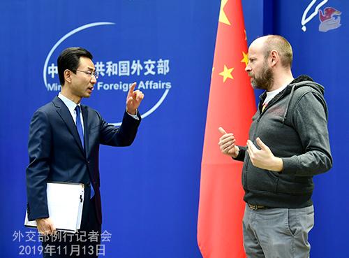 CHINE 2 C-- Conférence de presse du 13 novembre 2019 W020191113589941294746