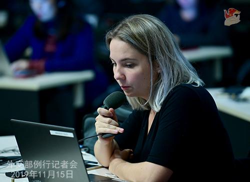 CHINE 2 Conférence de presse du 15 novembre 2019 W020191115616967978000