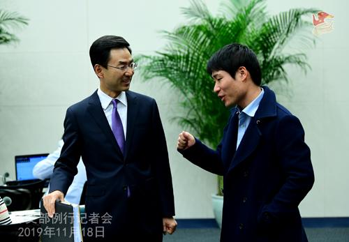 CHINE 2 Conférence de presse du 15 novembre 2019 W020191118670505895956