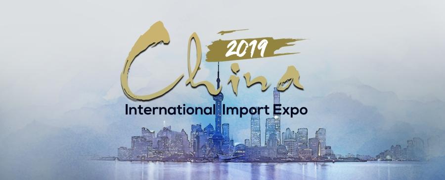 CHINE 2019 e672848276c6430fa09b61fb6349a195