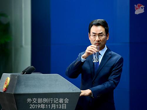 CHINE 3 C-- Conférence de presse du 13 novembre 2019 W020191113589941309444