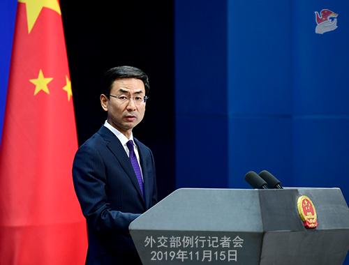 CHINE 3 Conférence de presse du 15 novembre 2019 W020191115616967989602