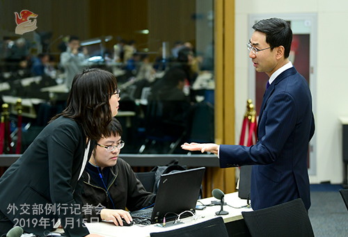 CHINE 4 Conférence de presse du 15 novembre 2019 W020191115616967984697