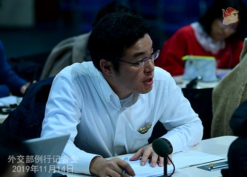 CHINE 4 D--Conférence de presse du 14 novembre 2019 W020191114627268388783