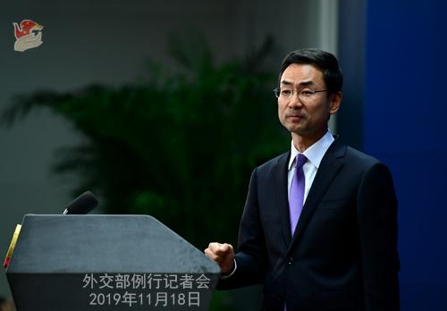 CHINE 5 Conférence de presse du 15 novembre 2019 W020191118670505919906