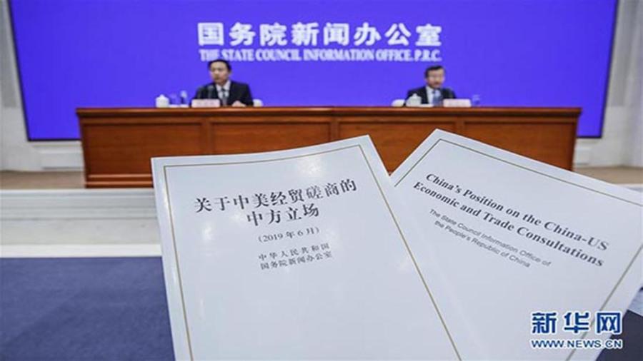Chine a déjà publié sept livres blancs sur le XinjiangFOREIGN201906031107000062067300090