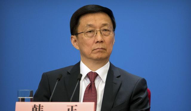 CHINE R7x6TEQ6t5eoWQle Vice-Premier Ministre Han Zheng