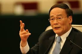 CHINE Vice-Président Wang Qishan index