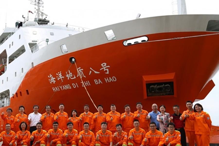 CHINE VIETNAM le « Haiyang Dizhi 8 » 1d267b14-a461-11e9-9a3c-98259c87fba2_image_hires_184944.jpg