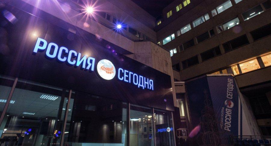 estonie censure agence Rossiya Segodnya 1014839624