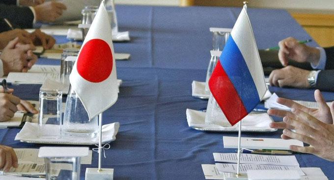 JAPON RUSSIE image
