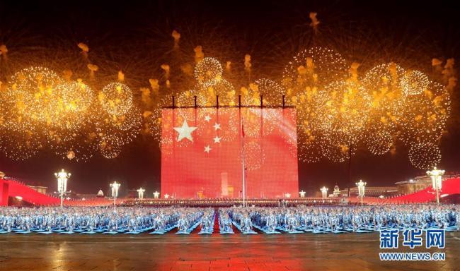 le 70e anniversaire de la fondation de la République populaire de Chine. d5130fb7-5d12-45e2-a635-b53444a8d81e