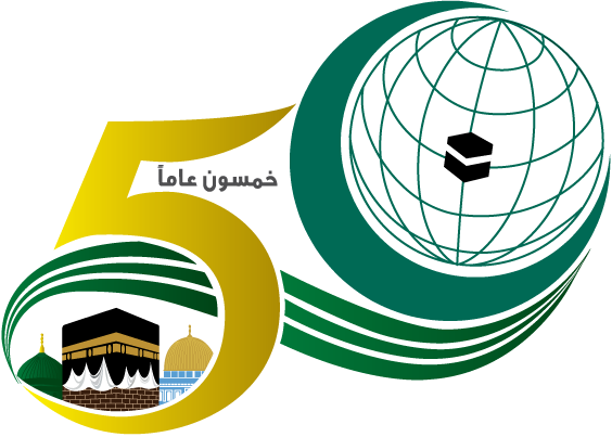 oic_logo_50 le Conseil des Ministres des Affaires étrangères de l'Organisation de la Coopération islamique