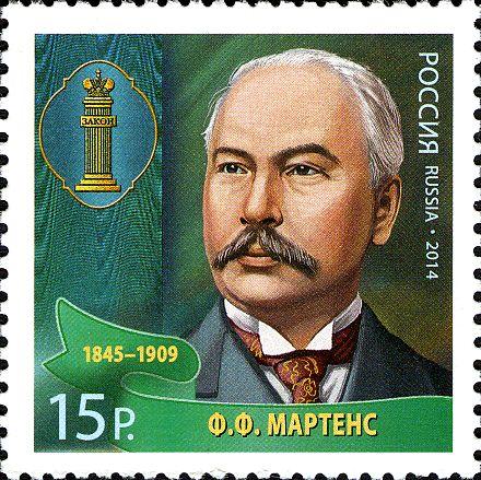 RUSSIE Frédéric de Martens à Saint-Pétersbourg Stamp_of_Russia_2014_FF_Martens