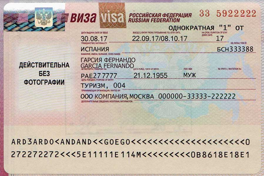 sample-of-russian-visa-large-min